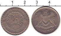 Изображение Монеты Сирия 50 пиастров 1974 Медно-никель XF