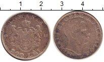 Изображение Монеты Румыния 200 лей 1942 Серебро VF