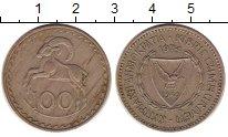 Изображение Монеты Кипр 100 милс 1974 Медно-никель XF