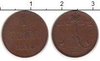 Изображение Монеты 1881 – 1894 Александр III 1 пенни 1895 Медь XF