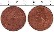Изображение Монеты Сомали 10 сенти 1950 Медь XF слон