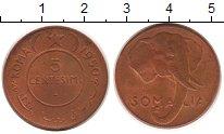 Изображение Монеты Сомали 5 сентесими 1950 Бронза XF