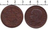 Изображение Монеты Португалия 20 рейс 1883 Бронза VF