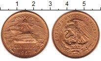 Изображение Монеты Мексика 20 сентаво 1967 Медь XF Кондор.