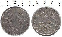 Изображение Монеты Мексика 8 реалов 1975 Серебро XF Солнце.