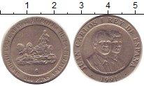 Изображение Монеты Испания 200 песет 1991 Медно-никель XF