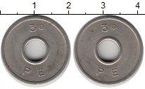 Изображение Монеты Великобритания 3 пенса 0 Медно-никель XF