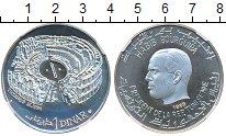 Изображение Монеты Тунис 1 динар 1969 Серебро Proof Эль-Джем (Слаб NGC P