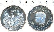 Изображение Монеты Тунис 1 динар 1969 Серебро Proof Виргилий (Слаб NGC P