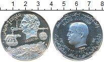 Изображение Монеты Тунис 1 динар 1969 Серебро Proof Югурта (Слаб NGC PF6