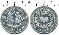 Изображение Монеты Йемен 25 риалов 1983 Серебро Proof- Международный  Год