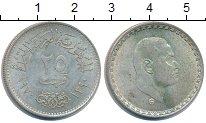 Изображение Монеты Египет 25 пиастров 1970 Серебро XF Президент  Гамаль  А