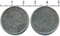 Изображение Монеты Япония 20 сен 1871 Серебро XF Муцухито