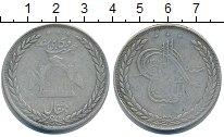 Изображение Монеты Афганистан 5 рупий 1896 Серебро VF