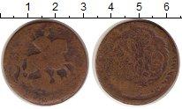 Изображение Монеты 1741 – 1761 Елизавета Петровна 1 копейка 0 Медь F