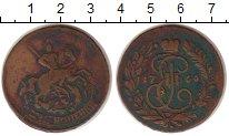Изображение Монеты 1762 – 1796 Екатерина II 2 копейки 1766 Медь VF
