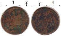 Изображение Монеты 1741 – 1761 Елизавета Петровна 1 деньга 1759 Медь F