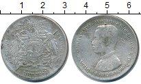 Изображение Монеты Таиланд 1 бат 0 Серебро VF Рама V