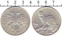 Изображение Монеты Россия 3 рубля 1995 Серебро