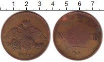 Изображение Монеты 1825 – 1855 Николай I 5 копеек 1836 Медь