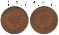 Изображение Монеты 1855 – 1881 Александр II 5 копеек 1880 Медь