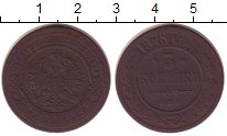 Изображение Монеты 1855 – 1881 Александр II 3 копейки 1876 Медь