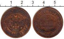 Изображение Монеты 1894 – 1917 Николай II 3 копейки 1916 Медь