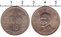 Изображение Монеты Тайвань 10 юаней 1984 Медно-никель UNC-