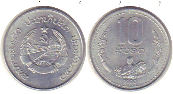 Картинка Монеты Лаос 10 атт Алюминий 1980