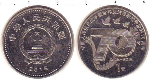 Монета 1 юань китай 2003 купить монета 1780 года цена