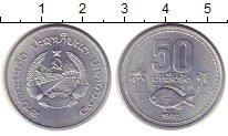 Изображение Монеты Лаос 50 ат 1980 Алюминий UNC-