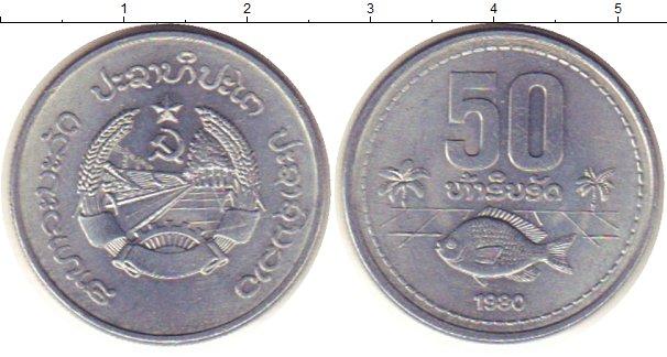 Картинка Монеты Лаос 50 атт Алюминий 1980