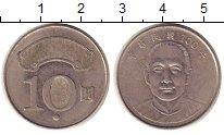 Изображение Монеты Тайвань 10 юаней 2011 Медно-никель XF