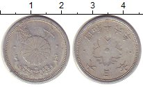 Изображение Монеты Япония 10 сен 1941 Алюминий XF