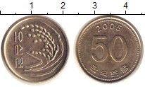 Изображение Монеты Южная Корея 50 вон 2005 Медно-никель XF ФАО.