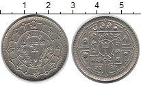 Изображение Монеты Непал 1 рупия 1977 Медно-никель XF