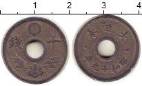 Изображение Монеты Япония 10 сен 1944 Цинк XF