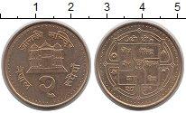 Изображение Монеты Непал 2 рупии 1994 Латунь XF