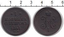 Изображение Монеты 1825 – 1855 Николай I 1 копейка 1841 Медь  СМ