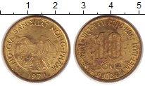 Изображение Монеты Вьетнам 10 донг 1974 Латунь XF ФАО.Южный Вьетнам