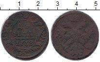 Изображение Монеты Россия 1730 – 1740 Анна Иоановна 1 деньга 1738 Медь VF