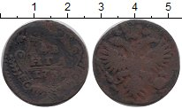Изображение Монеты 1730 – 1740 Анна Иоановна 1 деньга 1931 Медь VF