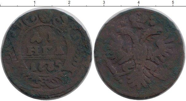 Картинка Монеты 1730 – 1740 Анна Иоановна 1 деньга Медь 1735