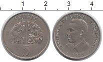 Изображение Монеты Экваториальная Гвинея 5 экуэль 1975 Латунь XF