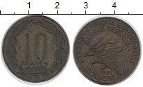 Изображение Монеты Камерун 10 франков 1961 Латунь XF