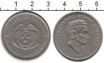 Изображение Монеты Колумбия 50 сентаво 1965 Медно-никель XF