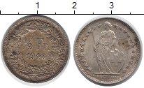 Изображение Монеты Швейцария 1/2 франка 1948 Серебро XF