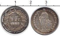 Изображение Монеты Швейцария 1/2 франка 1953 Серебро XF