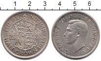 Изображение Монеты Великобритания 1/2 кроны 1939 Серебро XF+