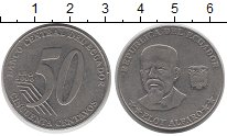 Изображение Монеты Эквадор 50 сентаво 2000 Медно-никель XF